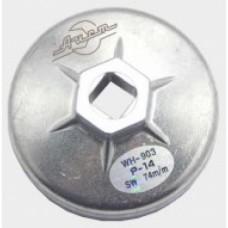 Ключ за маслен филтър - MERCEDES, BMW, AUDI, VW, OPEL